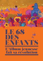 TOTE BAG sac sérigraphié CAPITAL enclume marteau affiche MAI 68 poster may 1968